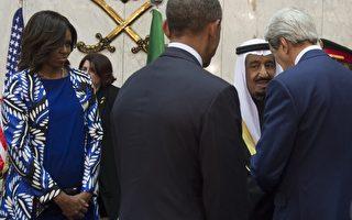 與新沙王握手 蜜雪兒捲入禮儀風波