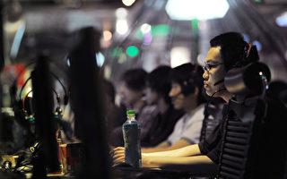 美媒:中共在輸掉互聯網審查的戰鬥