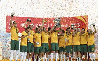 澳洲加時賽2-1擊敗韓國首奪亞洲盃桂冠