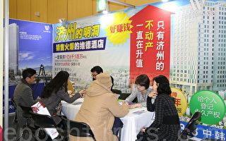 由大紀元韓國支社主辦的韓國「首屆全球華人房地產投資和移民博覽會」於2015年1月31日至2月1日在仁川松島國際會展中心舉行,中國客戶洽談氣氛熱烈。圖為第二天的博覽會現場。(全宇/大紀元)