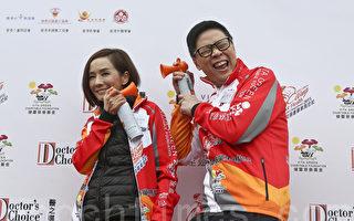 香港单车赛 毛舜筠森美等众星任大使