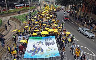 香港民心不死   1.3万人争普选