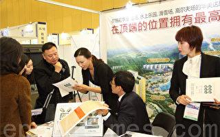韓國「首屆全球華人房地產投資和移民博覽會」,於2015年1月31日至2月1日在仁川松島國際會展中心舉行。這次博覽會吸引了來自中國各地的投資移民公司和企業老闆。圖為現場部份洽談情況。(全宇/大紀元)