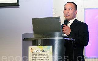 由大紀元韓國支社主辦的「e-INVEST KOREA2015房地產投資與移民博覽會」,於2015年1月31日至2月1日在仁川松島國際會展中心舉行。參展單位之一、韓中公認中介士事務所所長李文寬在博覽會期間舉辦的投資移民說明會上發表演講。(全宇/大紀元)