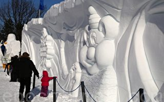 渥太华冰雪节2月2日开幕