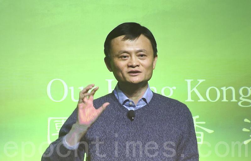 胡潤榜單 馬雲家族套現110億成「套現王」