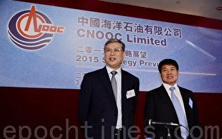 中海油預計減資本支出逾三成