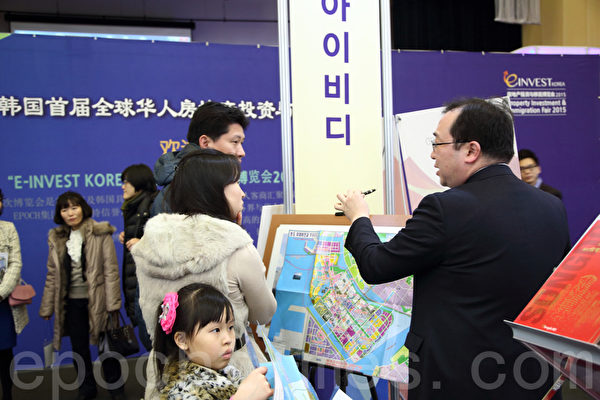 由大紀元韓國支社主辦的「e-INVEST KOREA2015房地產投資與移民博覽會」,2015年1月31日至2月1日在仁川松島國際會展中心舉行,從而引發中國客商格外關注。(全宇/大紀元)