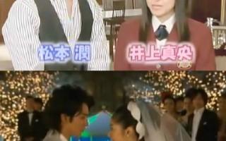 结婚潮又一波?日本二对银色情侣传喜讯