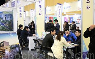 韓國「首屆全球華人房地產投資和移民博覽會」,於2015年1月31日至2月1日在仁川松島國際會展中心舉行。來自中國各地以及韓國的投資移民公司和企業老闆慕名而至。圖為博覽會現場。(全宇/大紀元)