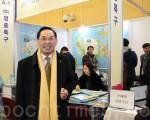 """1月31日,由大纪元时报韩国支社主办的""""e-INVEST KOREA2015房地产投资与移民博览会""""在韩国仁川松岛国际会展中心举行。中国房地产专家金钟山先生在当天的博览会现场分析了投资韩国房地产的诸多优势。(全宇/大纪元)"""
