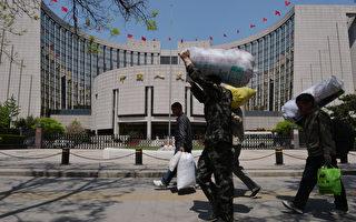 中共央行降准放水超预期 显示大陆经济隐患深