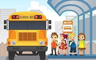加強校園安全 維馬兩州新措施