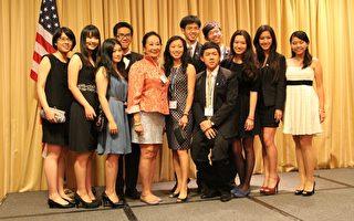 國際領袖基金會開始受理暑期實習計劃申請
