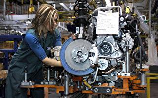 美汽車業走強 福特新員工年薪增1.9萬