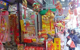 中國新年在即 紅包熱銷
