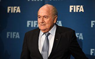 国际足联主席选举 布拉特地位难被撼动