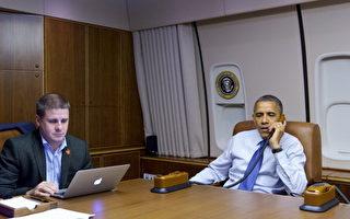 奧巴馬任期還兩年 兩位得力助手請辭