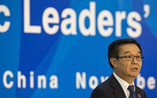 華日:中共商務部長以權為子在摩根大通謀職