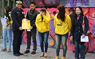 杨梅分局春安宣导与励馨反暴力