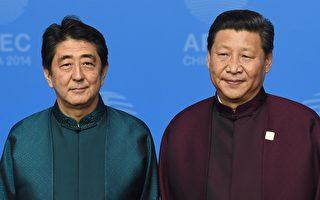 香港人权法发酵 日本或取消习近平国事访问