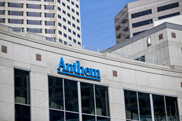 位於加州的美國第二大醫療保險公司安瑟姆(Anthem)的八千多萬客戶的帳戶信息被外洩。(Getty Images)