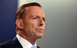 党内逼宫表决 澳总理通过考验