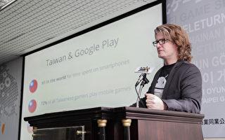 Android普及率高 MIT手机游戏发光