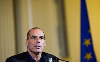 希腊财长警告希如脱欧 欧元区瓦解