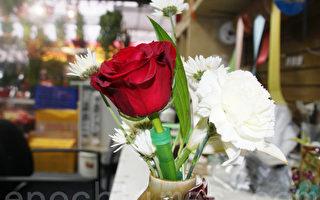 鮮花開銷料超去年 紐約情人節玫瑰價格猛漲