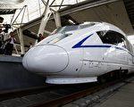 江派主导的中外高铁项目成为贪腐温床。(STR/AFP/Getty Images)