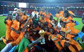 科特迪瓦通過點球大戰,以9-8險勝加納,歷史上第二次奪得非洲國家盃。(KHALED DESOUKI/AFP/Getty Images)