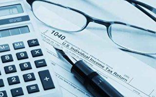 五大危险信号可能引来国税局查税