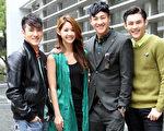 (左起)沈建宏、何潤東、陳奕、盧芃宇一起出席公司尾牙。(達騰娛樂提供)