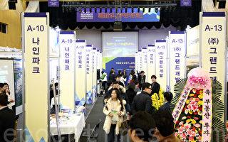 由大紀元韓國支社舉辦的「首屆全球華人房地產投資和移民博覽會」2015年1月31日至2月5日在仁川松島國際會展中心舉行。圖為博覽會現場。(全宇/大紀元)