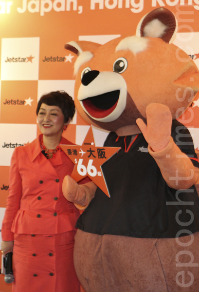 日本最大廉價航空——捷星日本,2月11日宣布首開國際航線:香港至大阪,期限內推首航優惠價HK$66(基本票價)起。(王文君/大紀元)