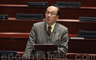 香港特首梁振英《施政報告》含四宗罪
