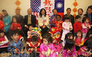 孔子大厦11日举办新年派对