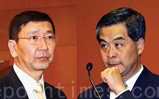 多方指证香港特首梁振英干预港大选副校