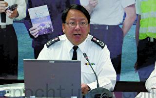 香港入境處設名單打擊大陸水貨客