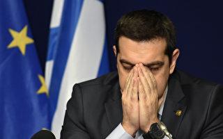 撙节计划妥协 希腊执政党内部分裂