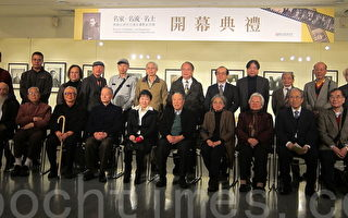 组图:亚洲摄影之父影展 记录民国名家名流