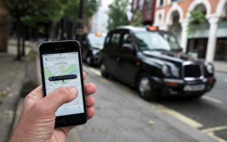 Uber性犯罪频率高 伦敦市长不准女儿搭