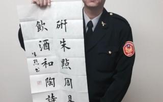陆翁寻亲 感激台湾警