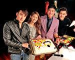 何潤東、陳奕、沈建宏以及師妹盧芃宇2月14日在日本東京一同為粉絲製作情人節蛋糕,並與現場所有粉絲分享。(達騰娛樂提供)
