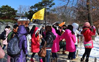 2014中国游客为韩国创1千亿人民币效益