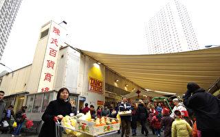 法国华人超市员工不满工资待遇 首次罢工