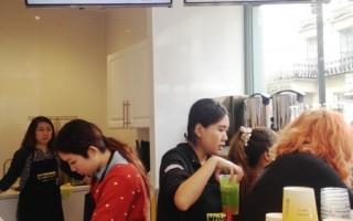台湾珍珠奶茶进驻伦敦小唐人街