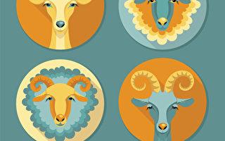 洋人看不懂的羊年 中华生肖之由来