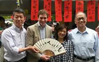 臺灣參與澳洲多元文化節  推廣書法展現正體字之美